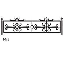Ограда КО-1 : Стоимость: 2000руб./м.пог.