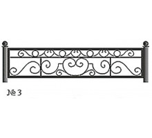 Ограда КО-3 : Стоимость: 2600 руб./м.пог