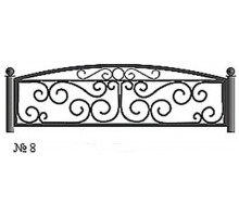 Ограда КО-8 : Стоимость: 2900 руб./м.пог.