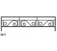 Ограда КО-9 : Стоимость: 2000 руб./м.пог.